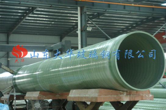 玻璃钢排水管道--玻璃钢管道
